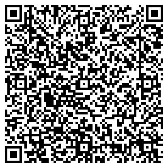 QR-код с контактной информацией организации ТЕХНОПАК, МП, ООО