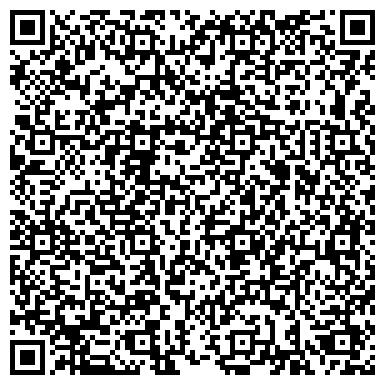 """QR-код с контактной информацией организации """"Орехово-Зуевский РОСП"""""""