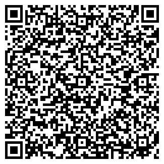 QR-код с контактной информацией организации ООО АГРОДЕТАЛЬ