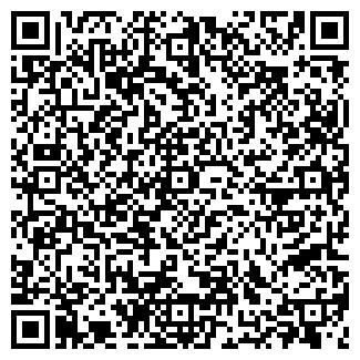 QR-код с контактной информацией организации ООО СПЕЦКРАН