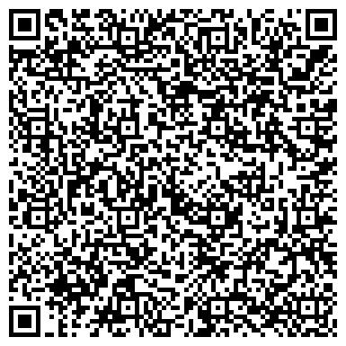 QR-код с контактной информацией организации ХАРЬКОВСКИЙ ЗАВОД ЭЛЕКТРОТЕХНИЧЕСКОГО ОБОРУДОВАНИЯ, ОАО