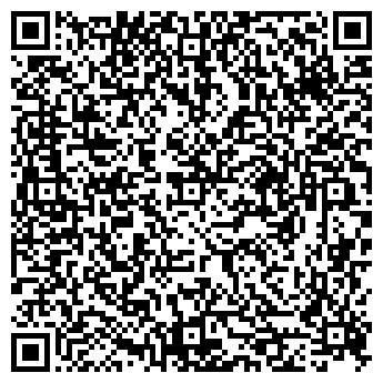 QR-код с контактной информацией организации ИНТЕРАМИ ЛТД, ООО