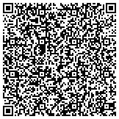 QR-код с контактной информацией организации ХАРЬКОВСКИЙ ЗАВОД ЭЛЕКТРОТРАНСПОРТА, ОАО (ВРЕМЕННО НЕ РАБОТАЕТ)