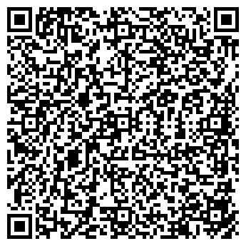 QR-код с контактной информацией организации НОВОСТРОЕЧНЫЙ