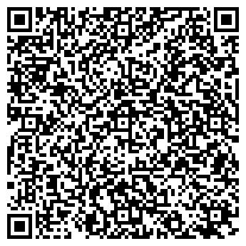 """QR-код с контактной информацией организации """"Дядюшка Густав"""""""