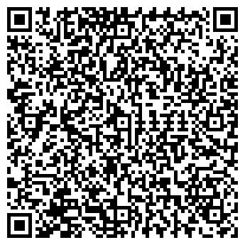 QR-код с контактной информацией организации ТКАЧУК Р.В., ЧП