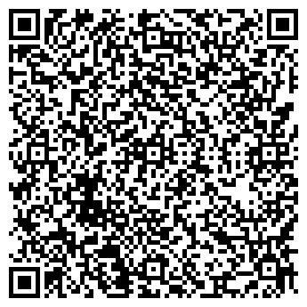 QR-код с контактной информацией организации СКАД, НПО, ООО