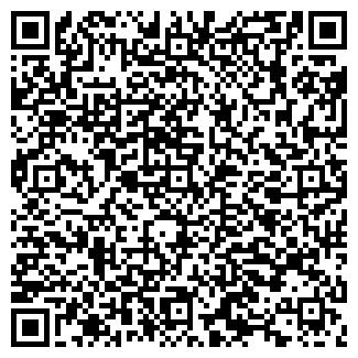 QR-код с контактной информацией организации ПОИСК-5, ЧФ