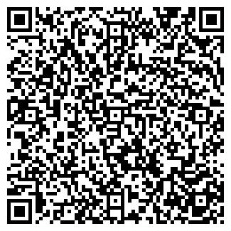 QR-код с контактной информацией организации ТЕТРО, АО