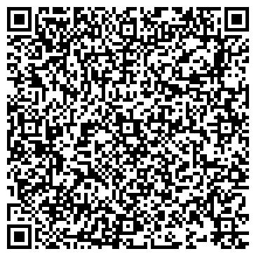 QR-код с контактной информацией организации УКРАИНСКИЙ ТЕХНОЛОГИЧЕСКИЙ ЦЕНТР, ЧП