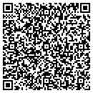 QR-код с контактной информацией организации ЭКОДИС, ООО