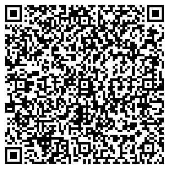 QR-код с контактной информацией организации ПОЧТОВЫЙ ДВОР