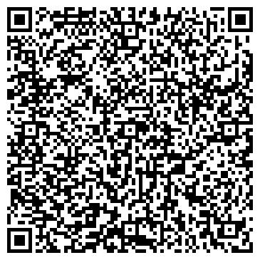 QR-код с контактной информацией организации ОАО МОСОБЛСТРОЙМЕХАНИЗАЦИЯ, УМ-67