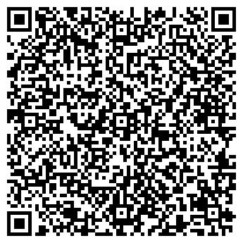 QR-код с контактной информацией организации МОСКОВСКИЙ ДОМ