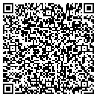QR-код с контактной информацией организации АРНЭКС Н