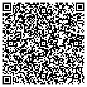 QR-код с контактной информацией организации ВЕЗУВИЙ КОМПАНИЯ