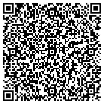 QR-код с контактной информацией организации РИЭЛТ-ЭКСПЕРТ