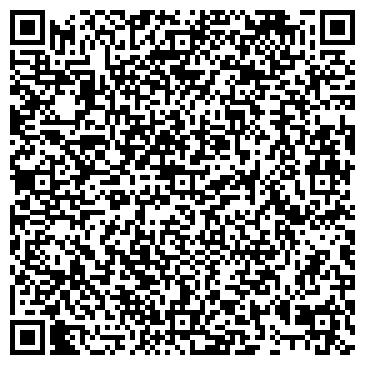 QR-код с контактной информацией организации УМАНЬТЕПЛОКОМУНЭНЕРГО, КОММУНАЛЬНОЕ ГП