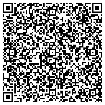 QR-код с контактной информацией организации УМАНСКОЕ ИЗДАТЕЛЬСКО-ПОЛИГРАФИЧЕСКОЕ ПРЕДПРИЯТИЕ, ГП