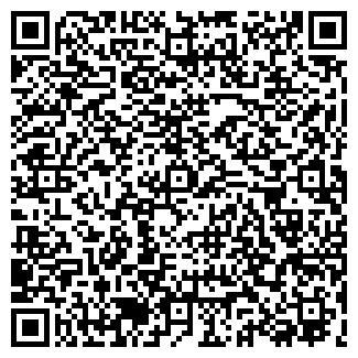 QR-код с контактной информацией организации ЛИЦЕЙ № 42