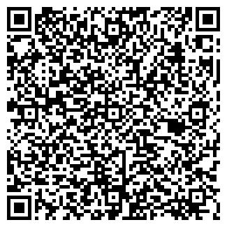 QR-код с контактной информацией организации АСТУРИЯ