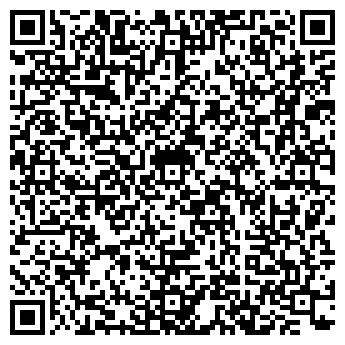 QR-код с контактной информацией организации БЭСТ-ХОУМ