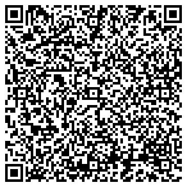 QR-код с контактной информацией организации ДУЭТ, ГОСТИНИЧНЫЙ КОМПЛЕКС