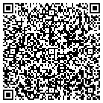 QR-код с контактной информацией организации ЛЕГИОН-56