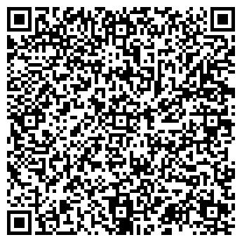 QR-код с контактной информацией организации ЛИДЕРКОМ ПОДМОСКОВЬЕ