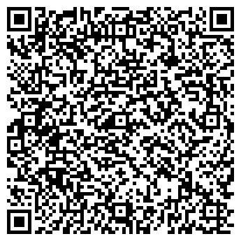 QR-код с контактной информацией организации ТЕЛЛА ОН КЛИНИК