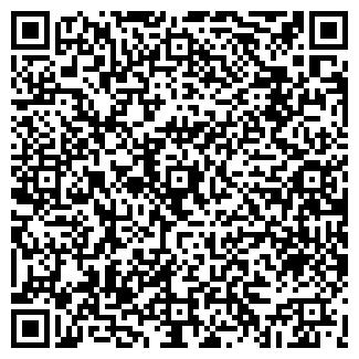 QR-код с контактной информацией организации ОБЕРЕГ