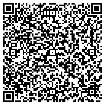 QR-код с контактной информацией организации ТРЭМ ИНЖИНИРИНГ, ЗАО