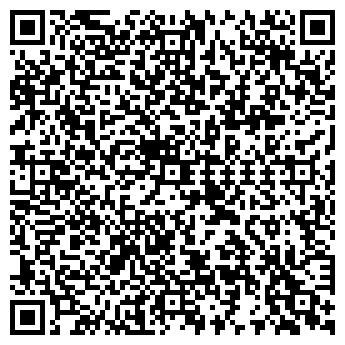 QR-код с контактной информацией организации ПРЕСТИЖ ПЛЮС