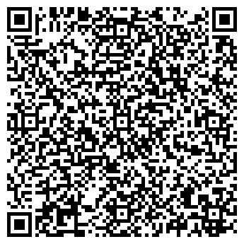 """QR-код с контактной информацией организации """"Монолит-Недвижимость"""""""