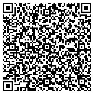 QR-код с контактной информацией организации НАРЕК