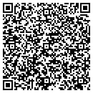 QR-код с контактной информацией организации СТАТУС-А