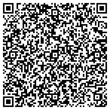 """QR-код с контактной информацией организации ООО """"СТИЛЬНЫЙ ГОРОД"""""""