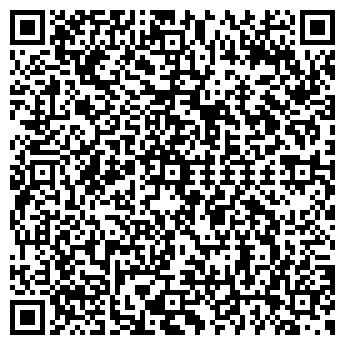 QR-код с контактной информацией организации УЮТНОЕ ЖИЛЬЁ