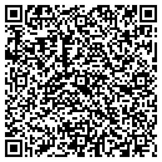 QR-код с контактной информацией организации НАДЕЖДА