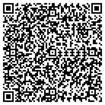 QR-код с контактной информацией организации СМАРТИНТЕЛ