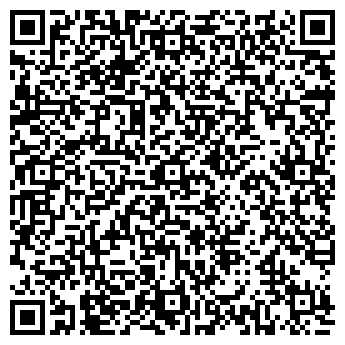 QR-код с контактной информацией организации SMARTINTEL