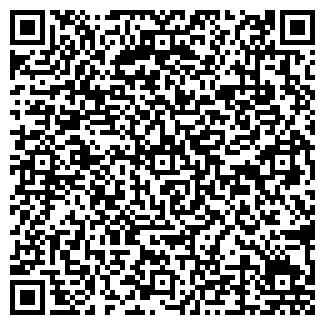 QR-код с контактной информацией организации ЭЛС