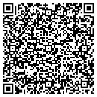 QR-код с контактной информацией организации ТЕЛЕКОМ-УСЛУГИ