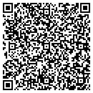 QR-код с контактной информацией организации КАПИТОЛИЙ