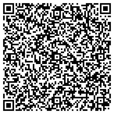 QR-код с контактной информацией организации Торговый Центр Баррикада