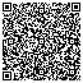 QR-код с контактной информацией организации ГУБИНСКИЙ