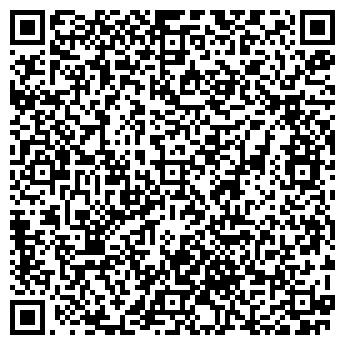 QR-код с контактной информацией организации СТИЛЬНЫЙ ГОРОД