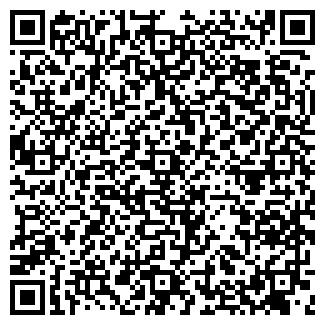 QR-код с контактной информацией организации ДАВЫДОВО