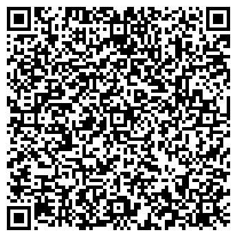 QR-код с контактной информацией организации ВОЛЯ, ФЕРМЕРСКОЕ ХОЗЯЙСТВО