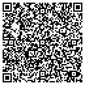 QR-код с контактной информацией организации ИМ.8 МАРТА, КП